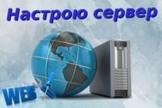 Установлю и настрою CMS WordPress 15 - kwork.ru