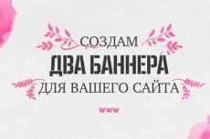 сделаю 6 иконок 6 - kwork.ru
