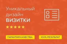 Создам логотип в 3-ех вариантах 31 - kwork.ru