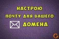 Юридическая консультация по любым вопросам 12 - kwork.ru