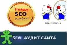 Доработать Joomla - Джумла смс 23 - kwork.ru