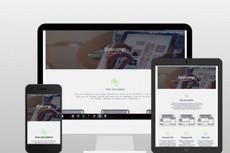 Правка стилей CSS темы Wordpress 9 - kwork.ru