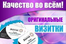 Создам креативный, модный макет визитки 91 - kwork.ru