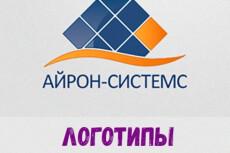 Афиши, плакаты 4 - kwork.ru