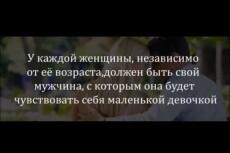 Сделаю цветокоррекцию 5 - kwork.ru