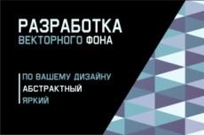 Разработаю наклейку в стиле поп-арт 26 - kwork.ru