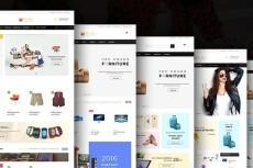Создам сайт, интернет -магазин под ключ любой сложности 13 - kwork.ru