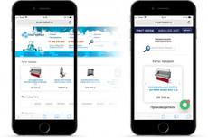 Адаптацию Вашего сайта под мобильники, планшеты 23 - kwork.ru