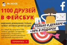 Анализ социальных сетей конкурентов 9 - kwork.ru