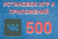 Почта для домена 30 - kwork.ru
