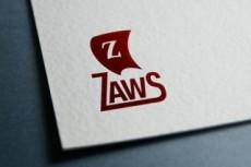 Разработаю запоминающийся логотип в ретро или винтажном стиле 39 - kwork.ru
