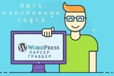 Видеообзор под вашу статью 12 - kwork.ru