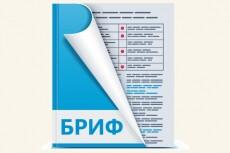 Предметная иллюстрация 25 - kwork.ru