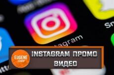 Видео для инстаграм 4 - kwork.ru