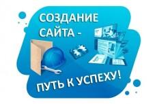 Качественная рассылка на 100000 E-mail адресов 25 - kwork.ru