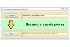 Помогу в написании игр на Unity3D 6 - kwork.ru