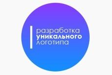 Сделаю логотип + визуализацию 10 - kwork.ru