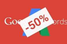 Оптимизирую рекламные кампании в Google AdWords 11 - kwork.ru