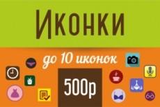 2 анимированных рекламных баннера в формате gif 26 - kwork.ru