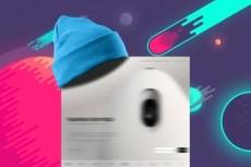 Сделаю шапку для сайта 13 - kwork.ru