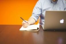 Напишу статьи на бизнес-тематику 17 - kwork.ru