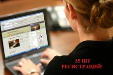 Вручную размещу объявление на 10 качественных досок недвижимости 44 - kwork.ru