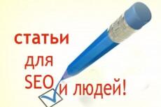 Настрою рекламу в сети Яндекс 25 - kwork.ru