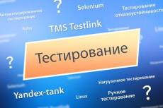 Копирайтинг 18 - kwork.ru