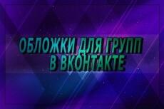5000 подписчиков в Instagram. Также лайки, просмотры, комментарии 11 - kwork.ru
