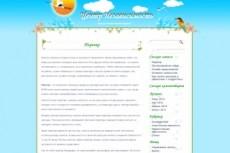Сервис фриланс-услуг 181 - kwork.ru