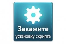 Напишу модуль для Prestashop 5 - kwork.ru