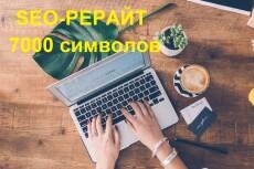 Статьи под ключ 9 - kwork.ru
