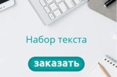 Транскрибация видео и аудиофайлов до 40 минут 15 - kwork.ru