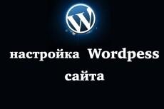 Помогу Вашему ПК 5 - kwork.ru