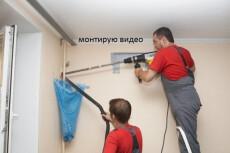 Дикторская озвучка 7 - kwork.ru