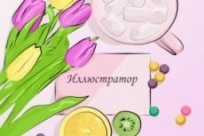 Создам поздравительную открытку и подготовлю её для печати 24 - kwork.ru