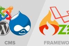 Доработаю сайт HTML + CSS + JS + PHP 16 - kwork.ru