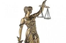 Юридическая консультация письменная 5 - kwork.ru