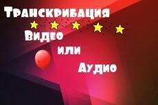 Конвертирую документы 4 - kwork.ru