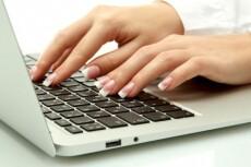 Напишу статью о новых технологиях 14 - kwork.ru