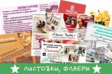 Создам для Вас креативный сертификат 27 - kwork.ru