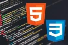 Верстка по PSD макетам. HTML+CSS, Bootstrap, JS 19 - kwork.ru