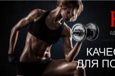 Расшифрую видео или аудио 3 - kwork.ru