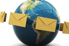Зарегистрирую 60 почтовых ящиков 20 - kwork.ru