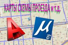 Выполню схему внутреннего расположения. Кафе и офисы 24 - kwork.ru
