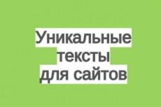 Дизайн групп Вконтакте 17 - kwork.ru