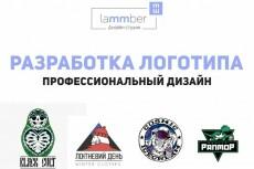 Профессиональный дизайн лендинга 45 - kwork.ru