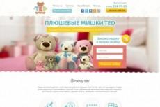 Баннер на сайт для слайдера 41 - kwork.ru
