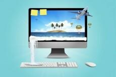 Скринкаст видео с экрана монитора 14 - kwork.ru
