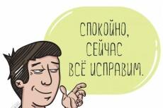 Быстрый и качественный рерайт 15 - kwork.ru